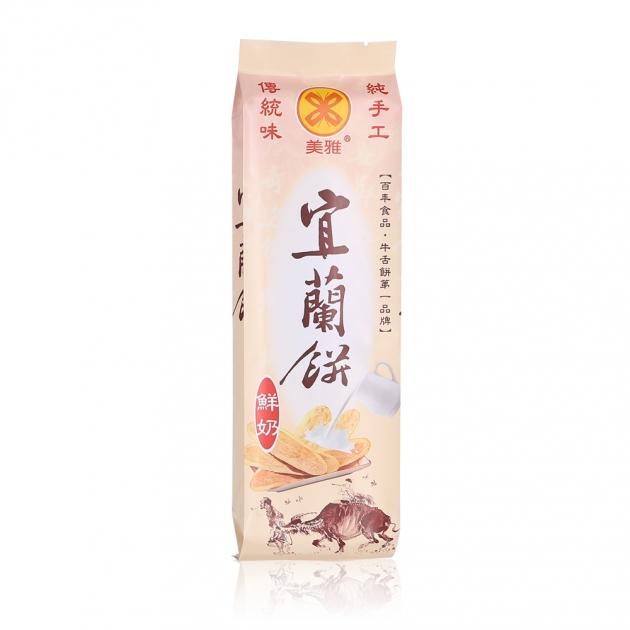 宜蘭餅-鮮奶 1